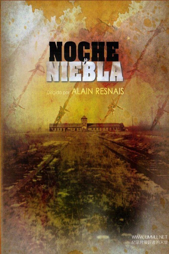 美国纪录片《夜与雾 Nuit et brouillard/Night and Fog 1955》英语中字 1080P/MKV/3.27G 纳粹集中营暴行的纪录片插图