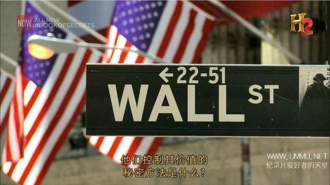 历史频道《美国机密 黄金阴谋论 America's Book of Secrets - The Gold Conspiracy》英语中字 720P/MKV/1.18G 揭秘黄金纪录片</BR><span>全网和谐,暂停下载</span>插图(2)