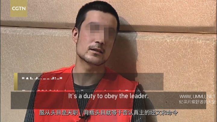 央视纪录片《中国新疆 反恐前沿 Fighting Terrorism in Xinjiang 2019》国语中字 1080P/MP4/568m 新疆反恐纪录片下载插图(7)