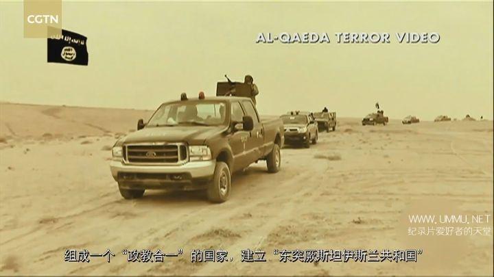 央视纪录片《中国新疆 反恐前沿 Fighting Terrorism in Xinjiang 2019》国语中字 1080P/MP4/568m 新疆反恐纪录片下载插图(6)