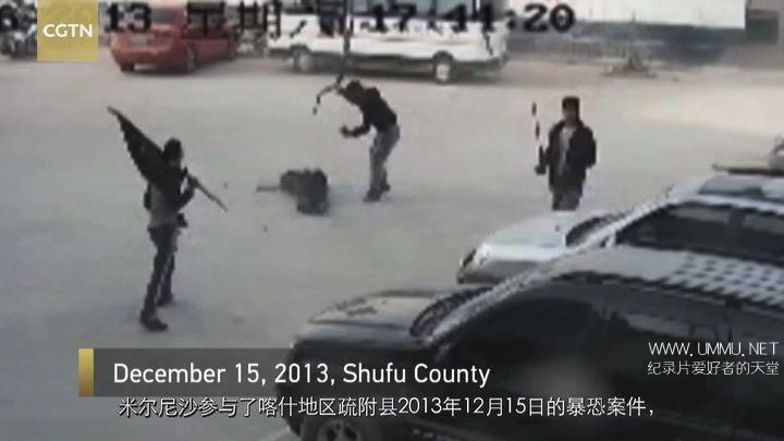 央视纪录片《中国新疆 反恐前沿 Fighting Terrorism in Xinjiang 2019》国语中字 1080P/MP4/568m 新疆反恐纪录片下载插图(2)