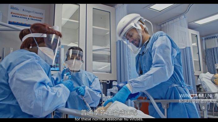 Netflix纪录片《流行病:如何预防流感大爆发 Pandemic: How to Prevent an Outbreak 2020》第一季全6集 英语中英双字 1080P/MP4/8.53G 病毒纪录片下载插图(6)