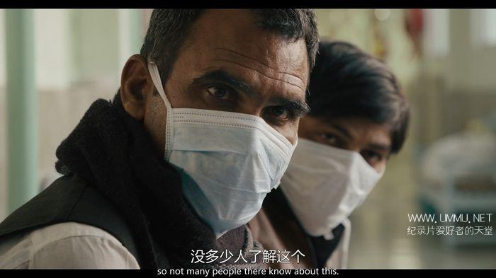 Netflix纪录片《流行病:如何预防流感大爆发 Pandemic: How to Prevent an Outbreak 2020》第一季全6集 英语中英双字 1080P/MP4/8.53G 病毒纪录片下载插图(5)