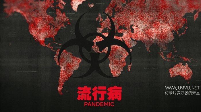 Netflix纪录片《流行病:如何预防流感大爆发 Pandemic: How to Prevent an Outbreak 2020》第一季全6集 英语中英双字 1080P/MP4/8.53G 病毒纪录片下载插图