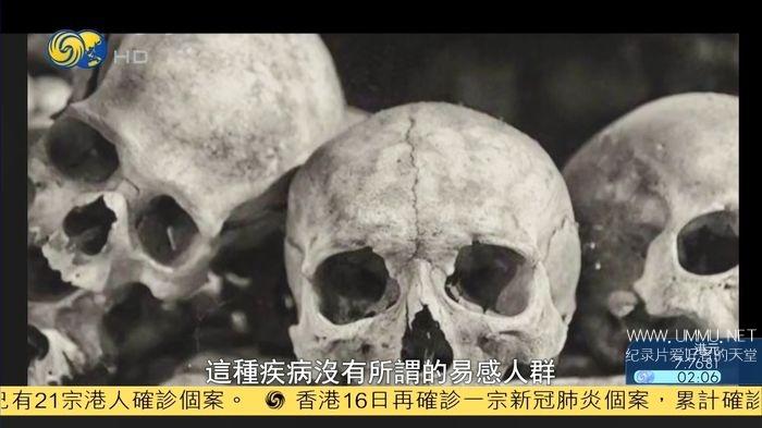 凤凰卫视《关注新型肺炎生命之殇:超级病毒 2020》国语中字 1080P/MP4/2.67G 新型肺炎纪录片下载插图(7)