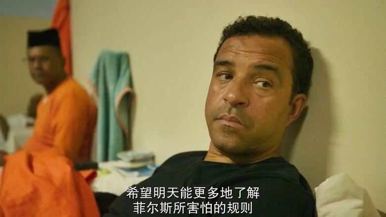 Netflix纪录片《深入全球最难熬的监狱  Inside the World's Toughest Prisons》全4集 英语中字 720P/MP4/2G 监狱纪录片下载插图(5)