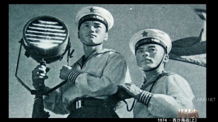 国产纪录片《1974西沙海战》全2集 国语无字 高清/MP4/520M 西沙海战纪录片插图(3)
