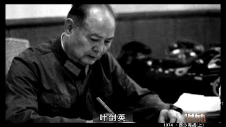 国产纪录片《1974西沙海战》全2集 国语无字 高清/MP4/520M 西沙海战纪录片插图(1)