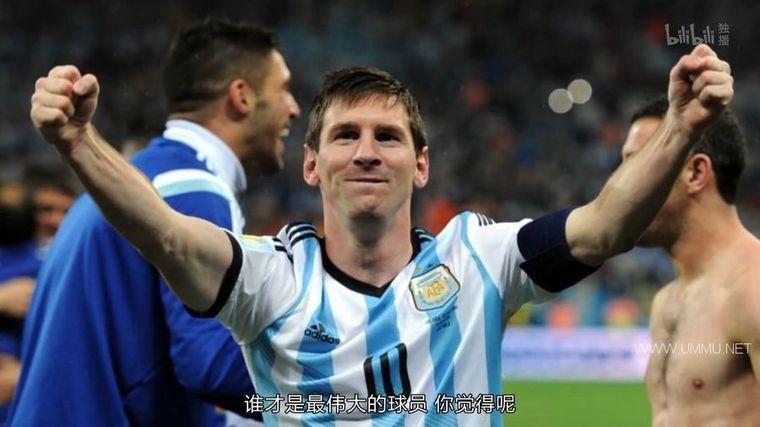 英国纪录片《C罗和梅西 Ronaldo vs. Messi 2017》英语中字 1080P/MP4/2.85G 梅西C罗纪录片插图(2)