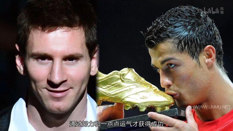 英国纪录片《C罗和梅西 Ronaldo vs. Messi 2017》英语中字 1080P/MP4/2.85G 梅西C罗纪录片插图(7)