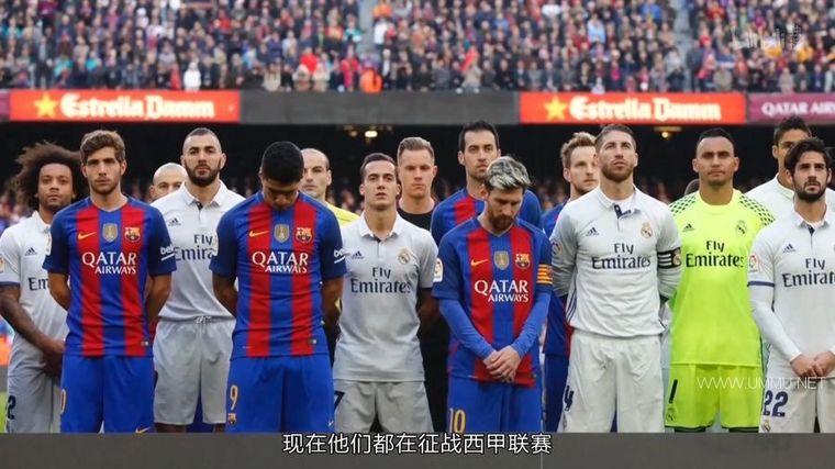 英国纪录片《C罗和梅西 Ronaldo vs. Messi 2017》英语中字 1080P/MP4/2.85G 梅西C罗纪录片插图(5)
