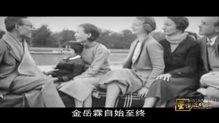 国产纪录片《北洋大时代 2013》全56集 国语中字 720P/MP4/8.61G 北洋时代插图(3)