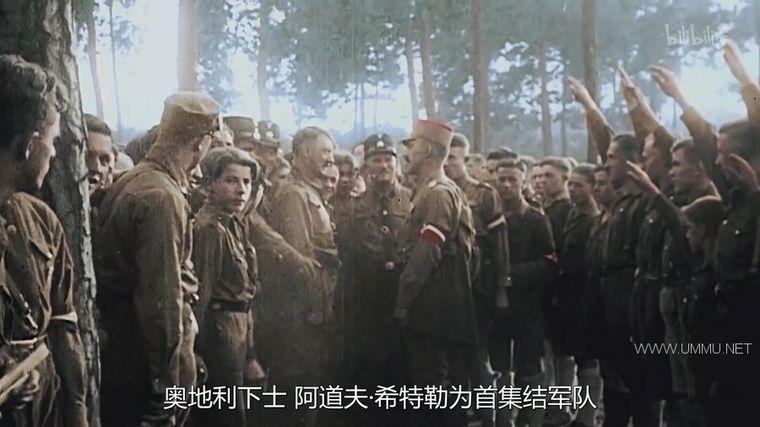 国家地理《党卫军内幕  Inside The SS 2017》第一季全2集 英语中英双字 1080P/MP4/3.54G 希特勒党卫军内幕插图(2)