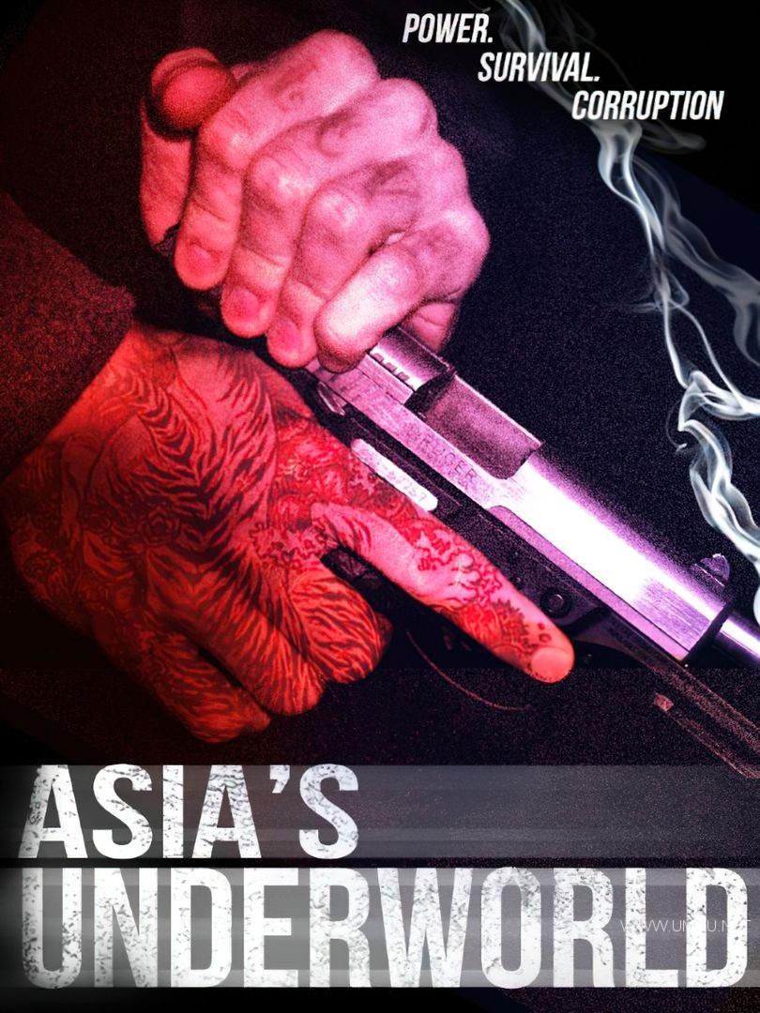 美国纪录片《东南亚阴暗面 Asia's Underground 2019》全5集 英语中英双字 1080P/MP4/2.1G 揭示不法分子插图