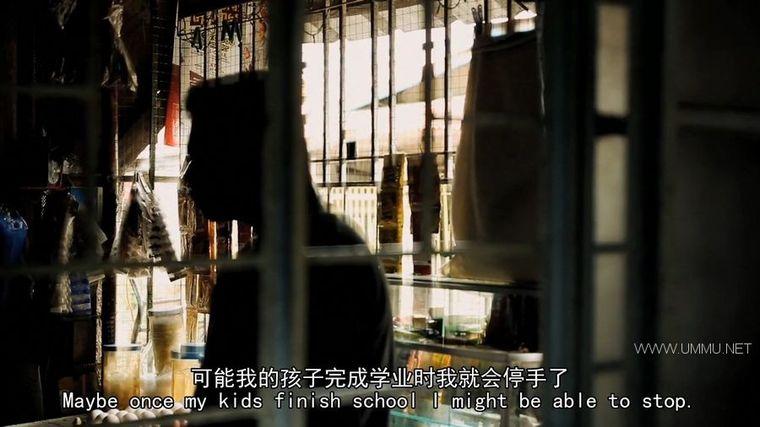 美国纪录片《东南亚阴暗面 Asia's Underground 2019》全5集 英语中英双字 1080P/MP4/2.1G 揭示不法分子插图(7)