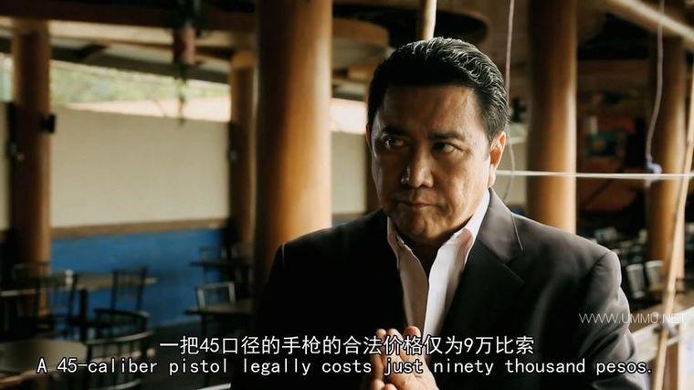 美国纪录片《东南亚阴暗面 Asia's Underground 2019》全5集 英语中英双字 1080P/MP4/2.1G 揭示不法分子插图(6)