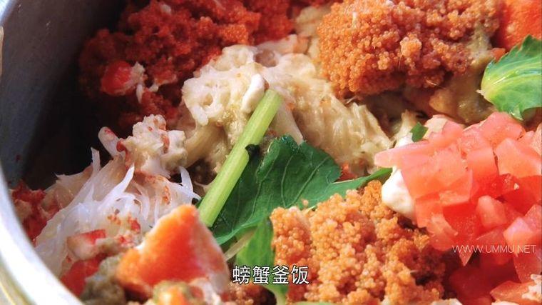 日本纪录片《樱之味 舌尖上的日本》全6集 国语中字 4K高清/MP4/5.06G 日本料理的魅力插图(3)