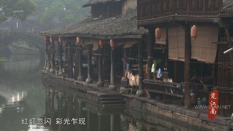 国产纪录片《古镇清流》全10集 国语中字 1080P/MP4/7.66G 江南古镇插图(6)