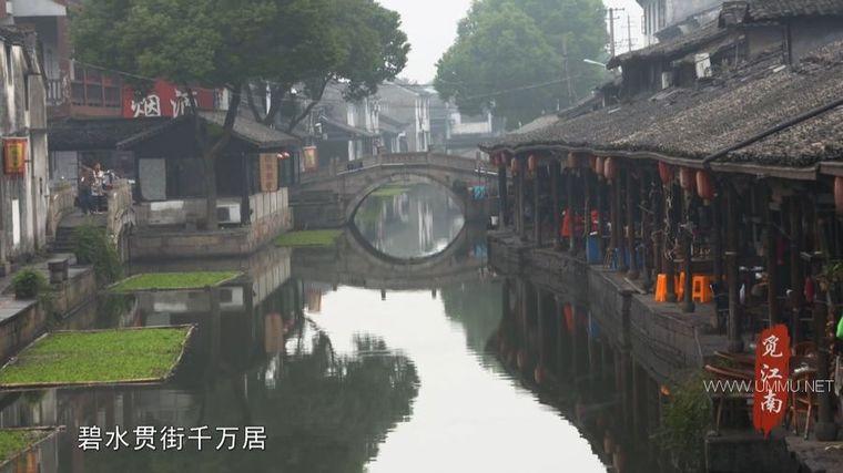 国产纪录片《古镇清流》全10集 国语中字 1080P/MP4/7.66G 江南古镇插图(4)