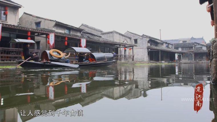 国产纪录片《古镇清流》全10集 国语中字 1080P/MP4/7.66G 江南古镇插图(2)