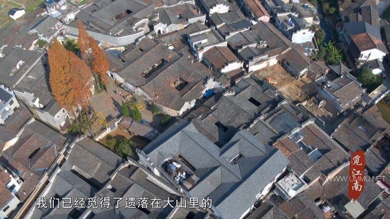 国产纪录片《古镇清流》全10集 国语中字 1080P/MP4/7.66G 江南古镇插图(7)