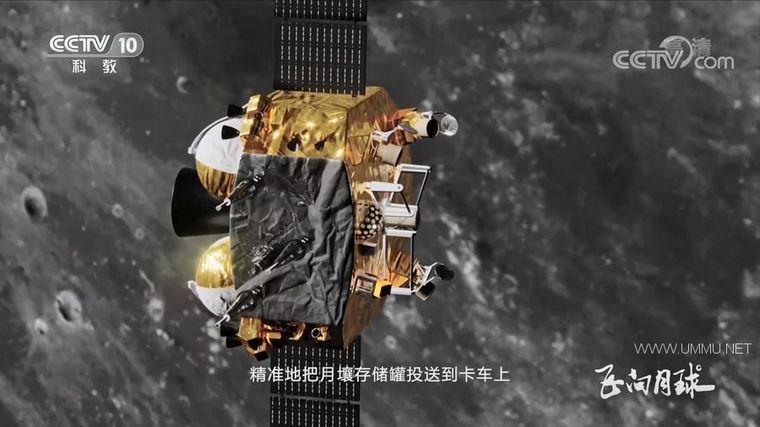 央视纪录片《飞向月球 2021》第二季全3集 国语中英双字 720P/MP4/1.24G 中国月球探索插图(3)