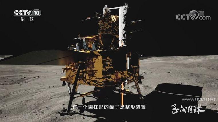 央视纪录片《飞向月球 2021》第二季全3集 国语中英双字 720P/MP4/1.24G 中国月球探索插图(4)