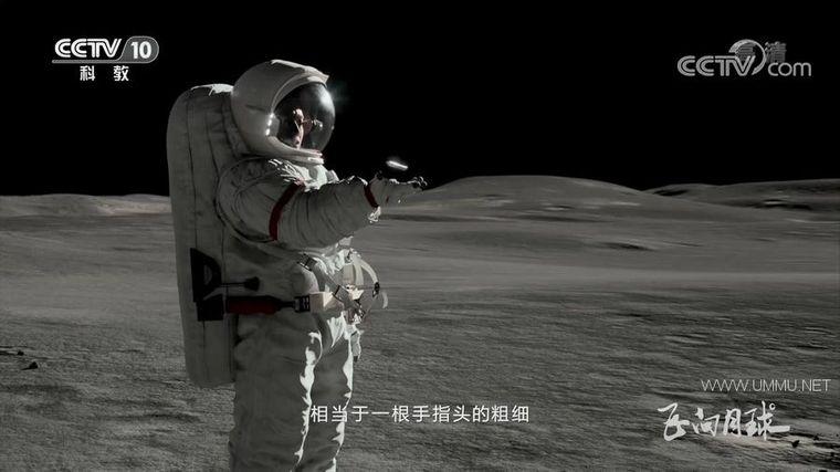 央视纪录片《飞向月球 2021》第二季全3集 国语中英双字 720P/MP4/1.24G 中国月球探索插图(5)