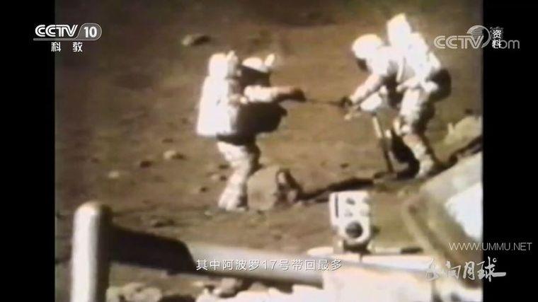 央视纪录片《飞向月球 2021》第二季全3集 国语中英双字 720P/MP4/1.24G 中国月球探索插图(6)