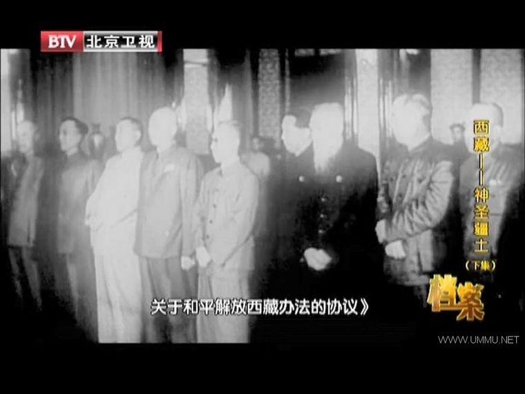 BTV纪录片《西藏 之 神圣疆土 2015》全2集 国语中字 高清/MP4/525M 西藏纪录片插图(6)