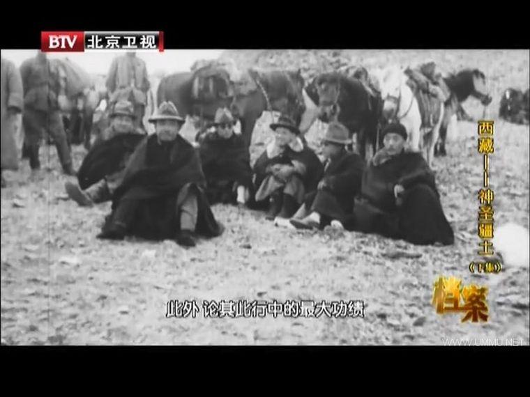 BTV纪录片《西藏 之 神圣疆土 2015》全2集 国语中字 高清/MP4/525M 西藏纪录片插图(7)