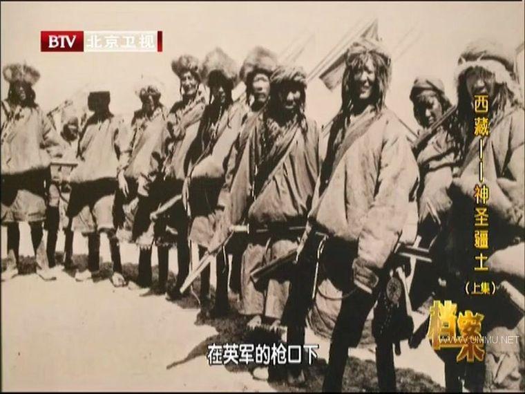 BTV纪录片《西藏 之 神圣疆土 2015》全2集 国语中字 高清/MP4/525M 西藏纪录片插图(1)