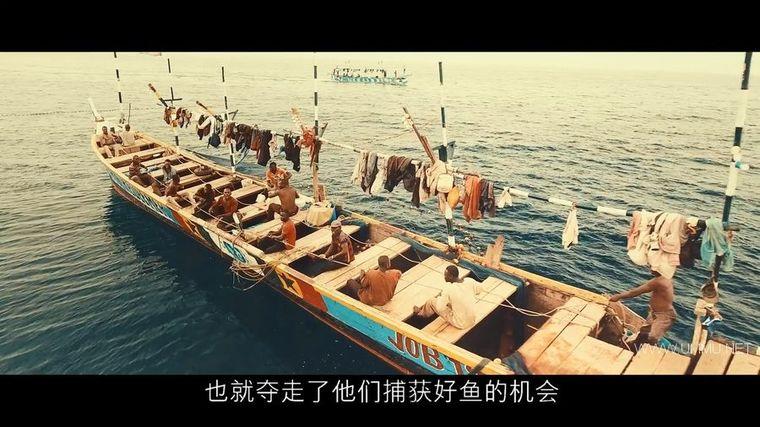 Netflix纪录片《海洋阴谋 Seaspiracy 2021》官方原版英语中字 1080P/MP4/3.78G 人类对海洋物种的危害插图(2)