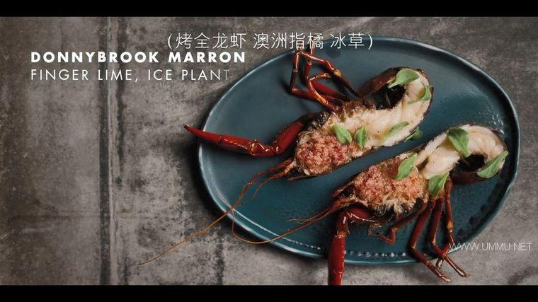 Netflix纪录片《主厨的餐桌:烧烤 Chef's Table: BBQ 2020》全4集 英语中字 1080P/MP4/4.37G 烧烤美食纪录片插图(7)