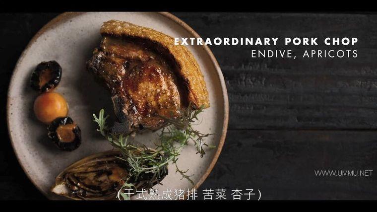 Netflix纪录片《主厨的餐桌:烧烤 Chef's Table: BBQ 2020》全4集 英语中字 1080P/MP4/4.37G 烧烤美食纪录片插图(6)