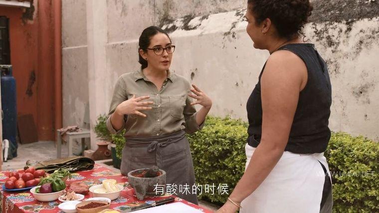 Netflix纪录片《星厨烹饪法门 Salt Fat Acid Heat 2018》全4集 英语中字 1080P/MP4/5.28G 美食纪录片下载插图(6)