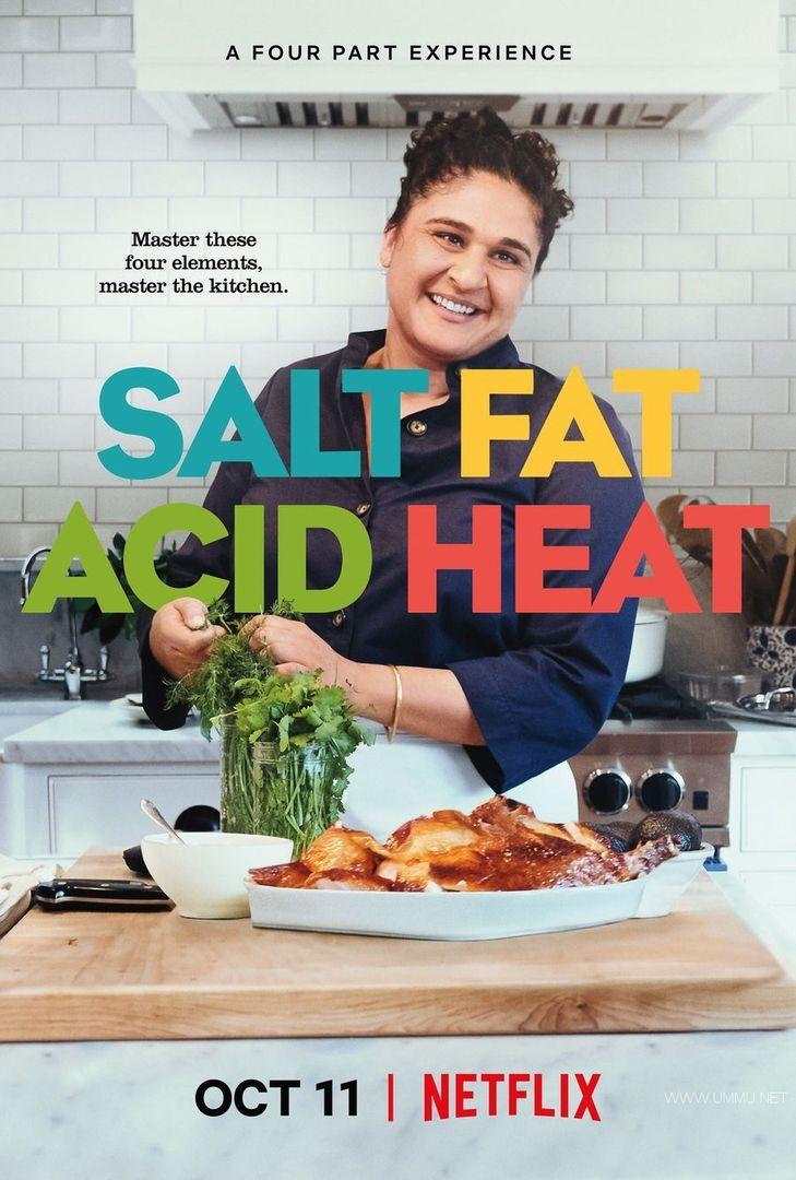 Netflix纪录片《星厨烹饪法门 Salt Fat Acid Heat 2018》全4集 英语中字 1080P/MP4/5.28G 美食纪录片下载插图