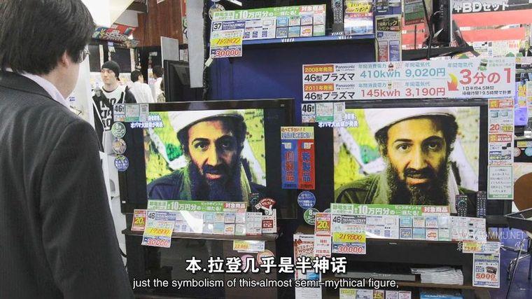 历史频道《揭示:追捕本·拉登 Revealed: The Hunt for Bin Laden 2021》英语中英双字 720P/MP4/1.75G 追杀本拉登的细节插图(4)