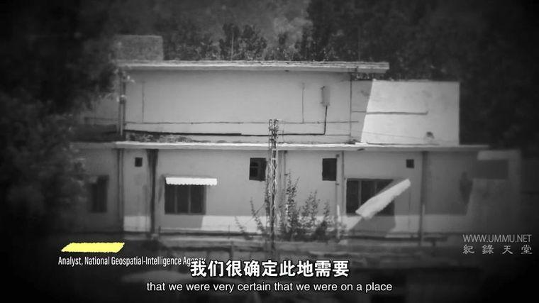 历史频道《揭示:追捕本·拉登 Revealed: The Hunt for Bin Laden 2021》英语中英双字 720P/MP4/1.75G 追杀本拉登的细节插图(3)