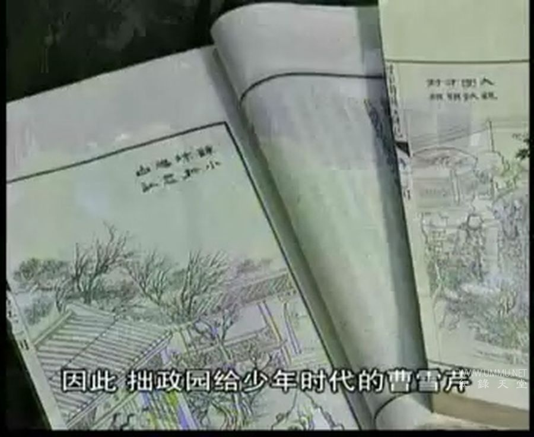 国产纪录片《苏园六纪 1999》全5集 国语中字 标清/MP4/687M 苏州园林插图(2)