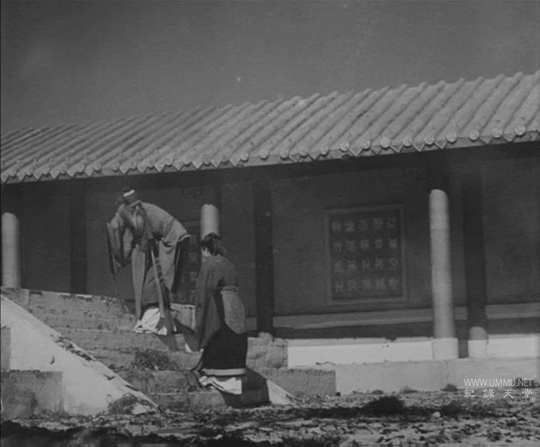 国产纪录片《孔夫子 Confucius 1940》国语无字 1080P/AVI/1.38G 孔子纪录片插图(7)