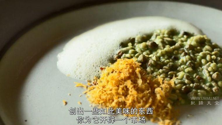 Netflix纪录片《可持续食物 Sustainable 2016》英语中字 720P/MP4/1.54G 环保农业的探索插图(1)