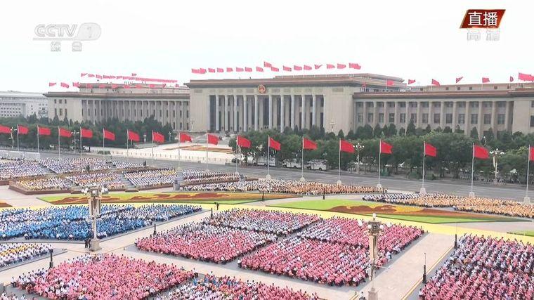 央视纪录片《庆祝中国共产党成立100周年大会 2021》国语 1080P/MP4/3.15G插图(6)