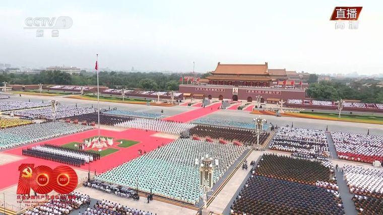 央视纪录片《庆祝中国共产党成立100周年大会 2021》国语 1080P/MP4/3.15G插图(4)