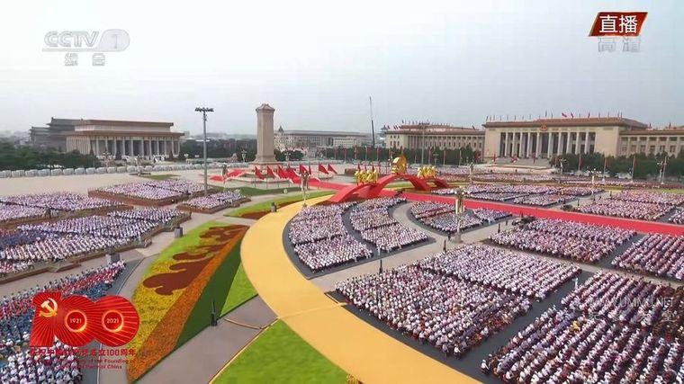 央视纪录片《庆祝中国共产党成立100周年大会 2021》国语 1080P/MP4/3.15G插图(2)