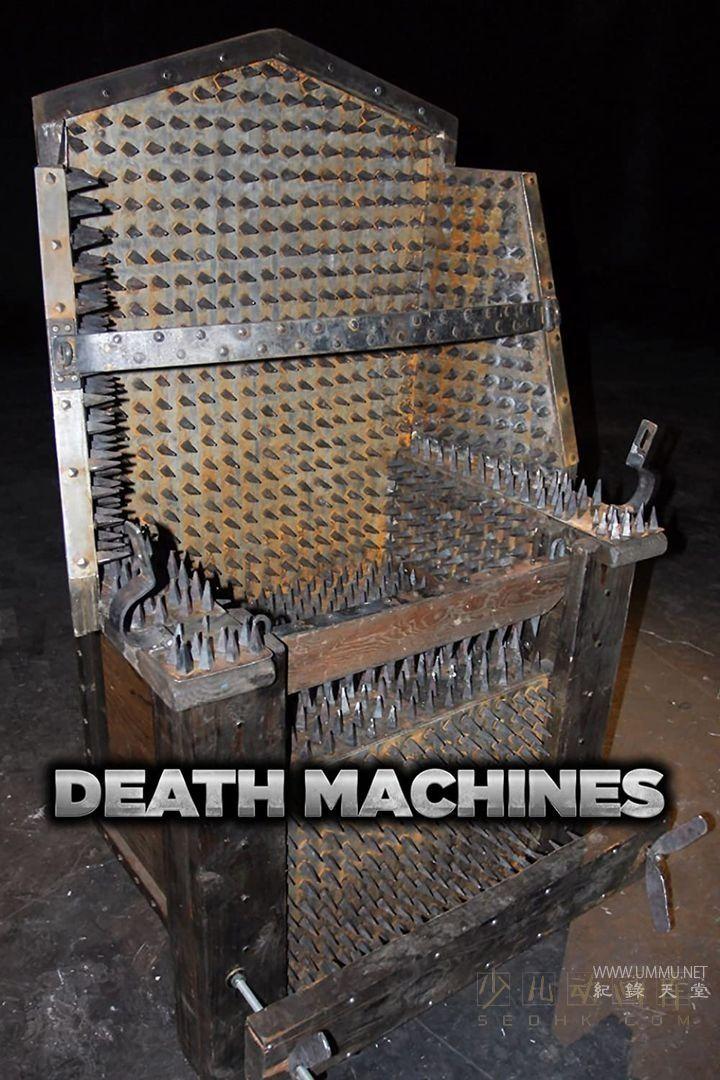 探索频道《索命刑具 Machines of Malice》全6集 英语中字 高清/MP4/1.39G 探索人类索命刑具发展史插图