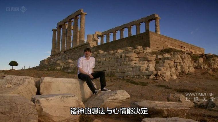 BBC纪录片《众神与妖魔:荷马史诗中的奥德赛 Gods & Monsters: Homer's Odyssey 2010》英语中字 720P/MKV/1.73G 荷马史诗纪录片插图(1)