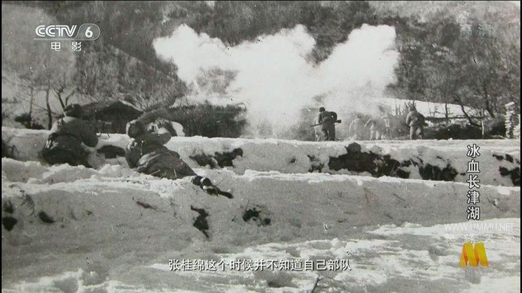 央视纪录片《冰血长津湖 Frozen Chosin》国语中字 1080P/TS/7.25G 长津湖之战插图(3)