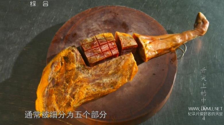 a-bite-of-china4