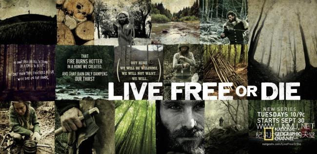 国家地理 求生纪录片《原始拓荒客 Live Free or Die》第一季